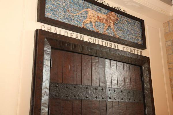 Chaldean Museum & Cultural Center