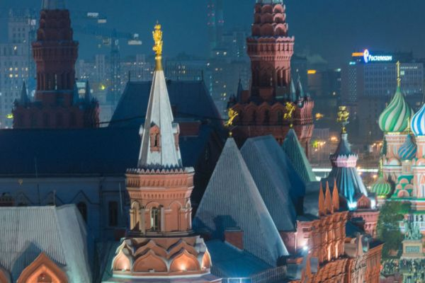 Russia: An International Perspective