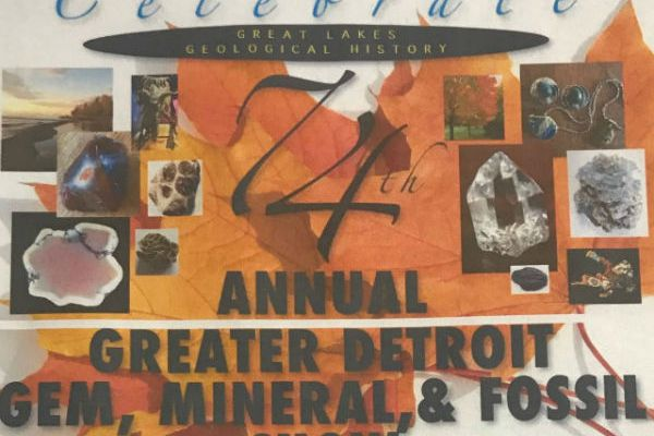 Greater Detroit Gem, Mineral & Fossil Show
